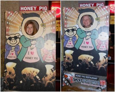 Honey Pig - Me and my dad