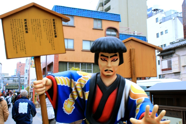 Scary statue at the Asakusa Temple