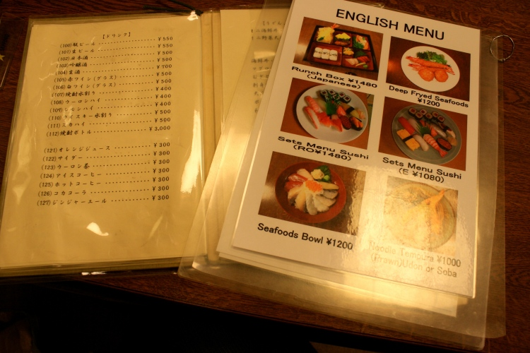 Guess which menu we used to order?!?!